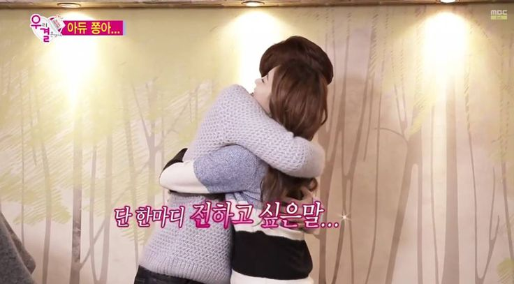 It's hard to say Goodbye, Girl's Day's Yura and Hong Jong Hyun end their onscreen marriage on 'We Got Married' | allkpop.com