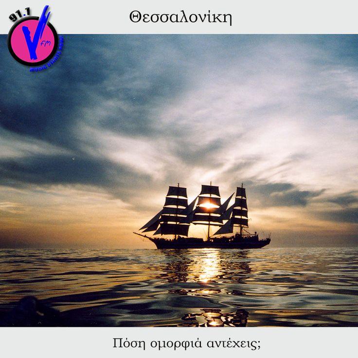 #Thessaloniki #Boat #Sunset #Sea #Beauty #Sun #Sky #Colours #Love #City #Hometown #VFM911 #Radio