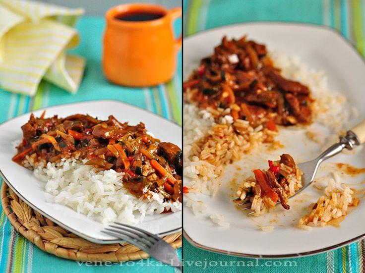 Стир-фрай в соусе карри в тайском стиле.