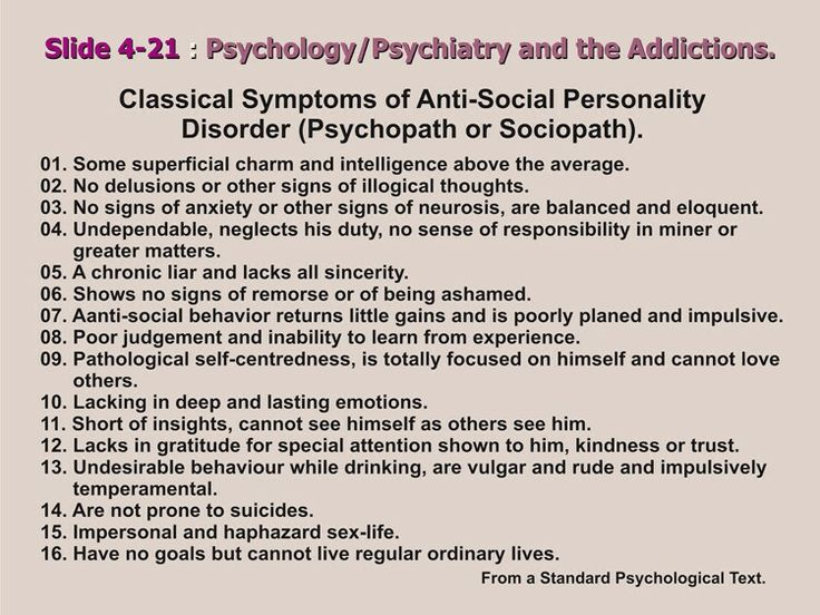 Sixteen things to confirm anti social personality disorder.