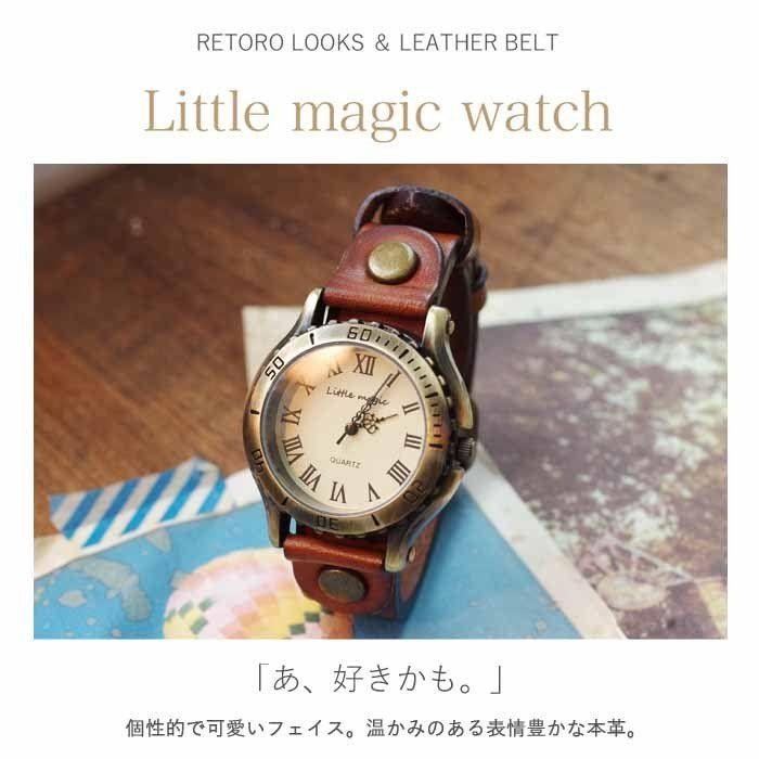 2d01cd0723 腕時計 メンズ Little magic おしゃれ レディース 時計 アンティーク 風 本革 防水 プレゼント ペアウォッチ 腕時計