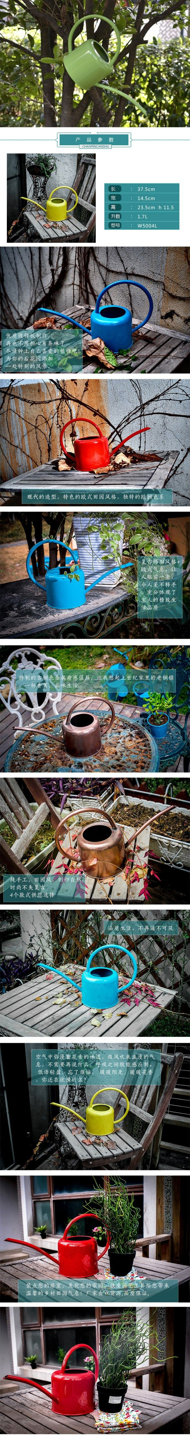 Oltre 1000 idee su Decorazione Da Giardino su Pinterest ...