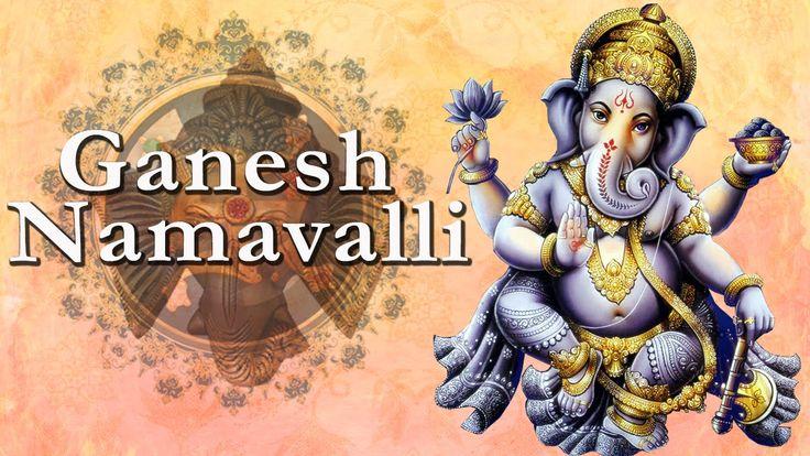 #ganeshnamavalli #108namesoflordganesha #ashtotarasatanamavalli #ganesha108namavalli #shuklambaradharam - Sri Ganesh Namavalli - 108 Names of Lord Ganesha | Shuklam Baradharam |  Ganesh Chaturthi Special