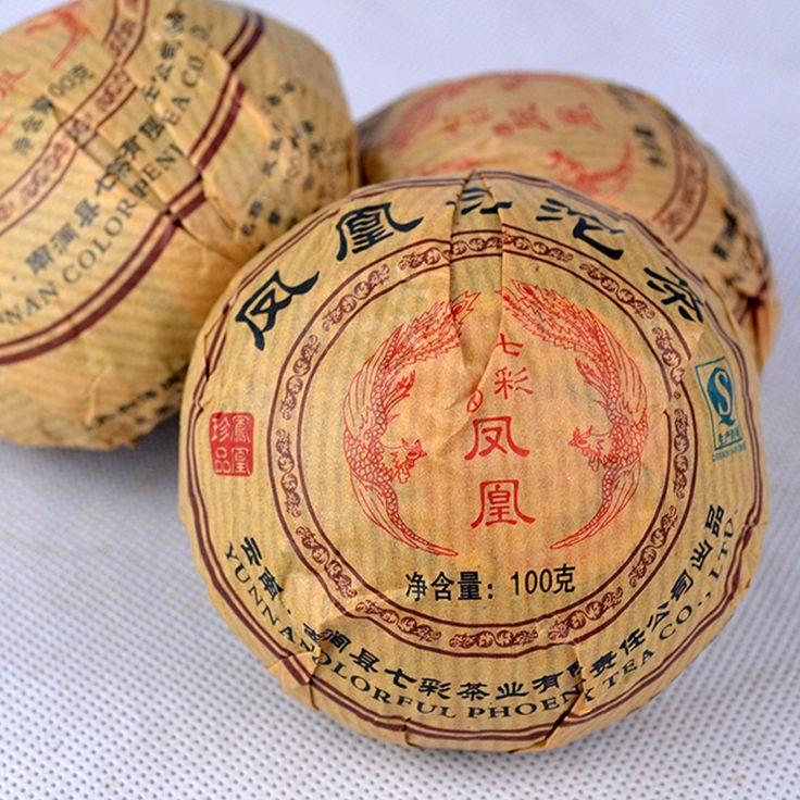 Wholesale with Freeshipping Colorful tuocha PU er cooked tea 2011yr 100g Phoenix tuo puer tea 100g/pcs Instocked