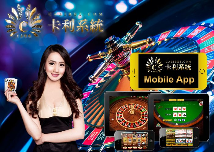 casino slot machine technician jobs