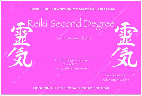 The 25 best ideas about certificate of completion for Reiki level 1 certificate template