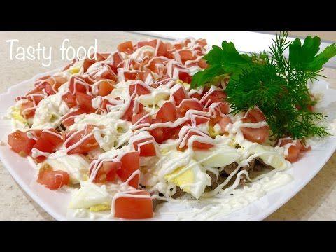 Нежный Салат из Куриной Печени! Вкусно и Просто! - YouTube