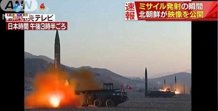 Governo reforça sistema de defesa após o recente lançamento de 4 mísseis norte-coreanos em direção ao Japão. Veja mais.