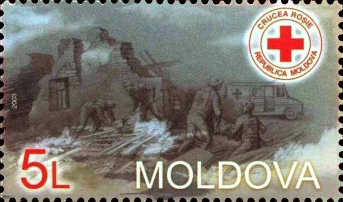 The Scene of an Emergency and the Emblem of the Red Cross Society of Moldova