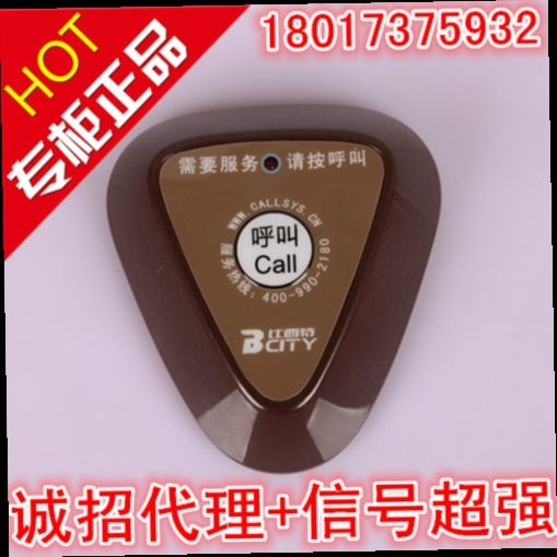 55.00$  Buy here - http://alihju.worldwells.pw/go.php?t=32729391590 - Wireless pager cafe restaurant service bell Chess Room Club call bell signal super Internet pager