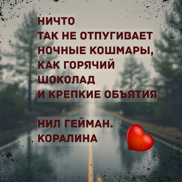 Цитаты на русском языке. Цитаты про объятия