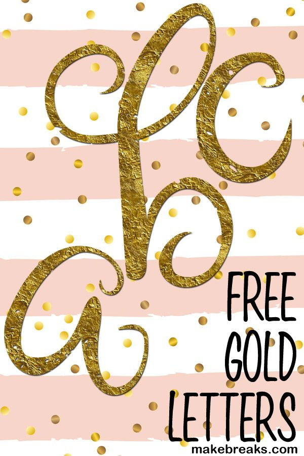 Gold Foil Style Free Printable Letters - Lower Case Script