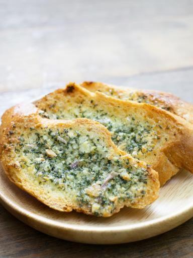 1000 id es propos de pain l 39 ail sur pinterest pain - Cuisiner le patisson marmiton ...