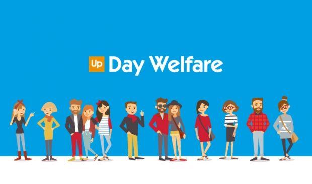 La Legge di Stabilità 2017 punta ancora sul welfare aziendale, aumentando benefici e vantaggi e le aziende che scelgono di sostenere il welfare per i dipendenti. Misure e incentivi che rendono sempre più conveniente questo strumento