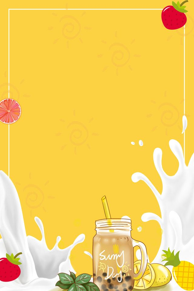 Milk Tea Poster Background Material Tea Illustration Tea Wallpaper Milk Tea
