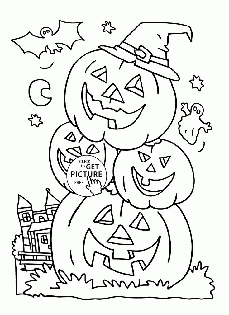 Ad Aa A A Coloring Pages