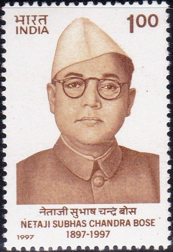 1523 Netaji Subhas Chandra Bose [India Stamp 1997]