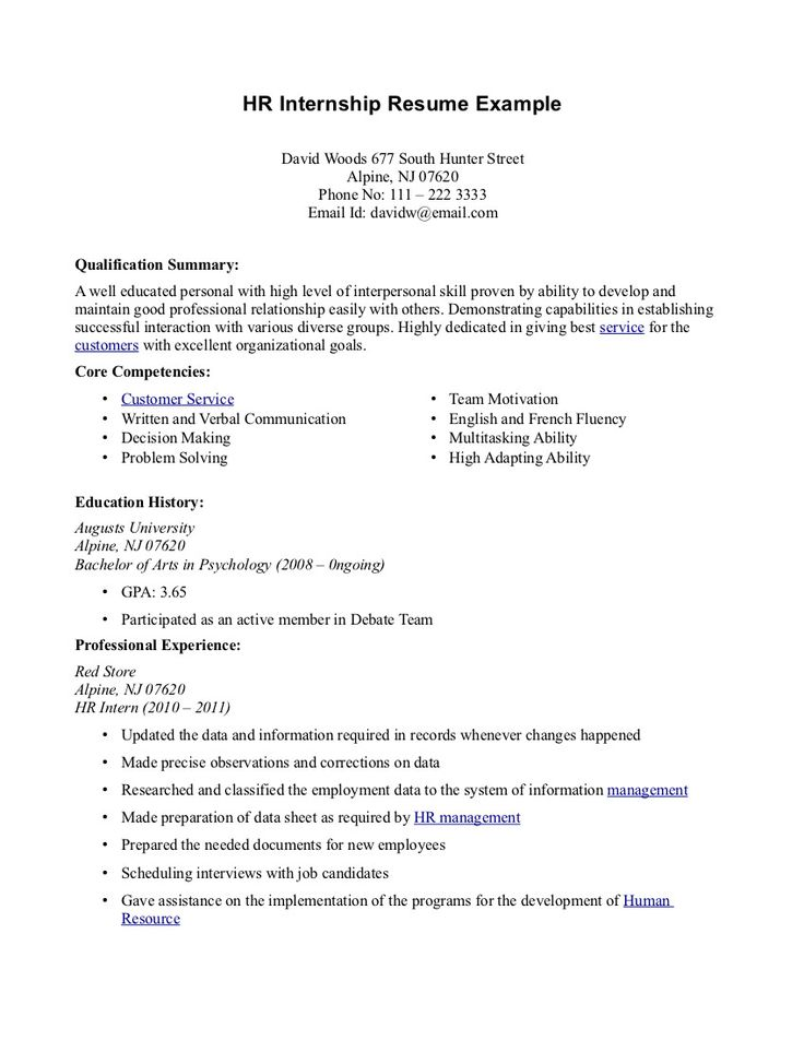 Resume Writing For Internship - Opinion of experts