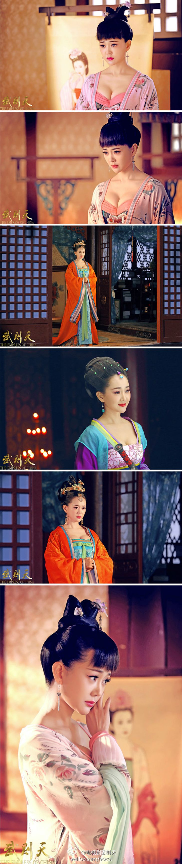 The Empress of China 武则天 Wu Zetian - Ancient Series Discussions - Ancient Chinese Series & Wuxia