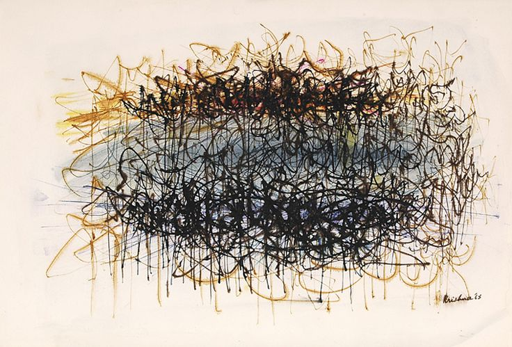 Krishna Reddy Medium: Water colour and waterproof ink on handmade paper Year: 1963 Size: 14.5 x 21.5 in.