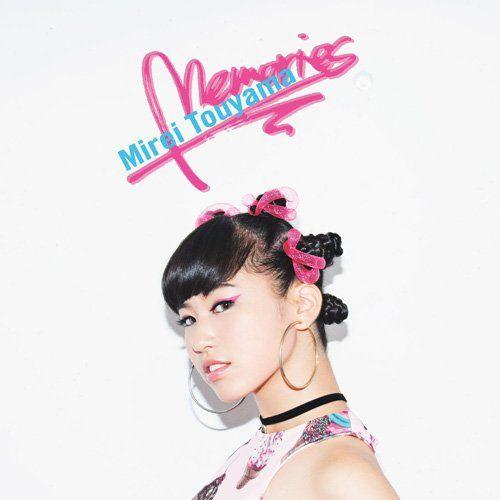 當山みれい-Memories (MP3/2014.10.01/78MB) - http://adf.ly/sVkja