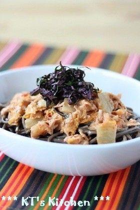 ツナマヨキムチ☆サラダそば tuna and kimchi noodle salad