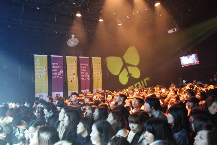 GREEN CONCERT #14 with Urban Zakapa, Tensi Love (28 Jan, 2012)  #JinAir #jinair #SAVetHEAiR