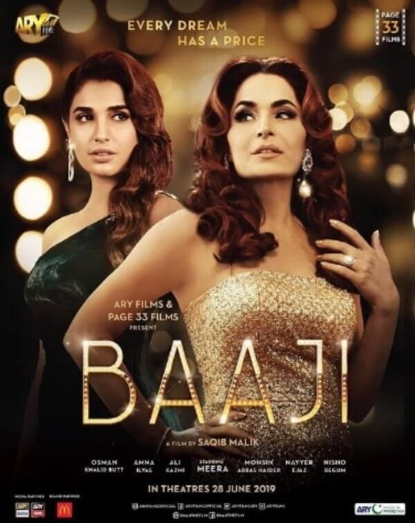 The First Look Of Baaji Revealed Asiantrade Tv Pakistani Movies 33 Film Film