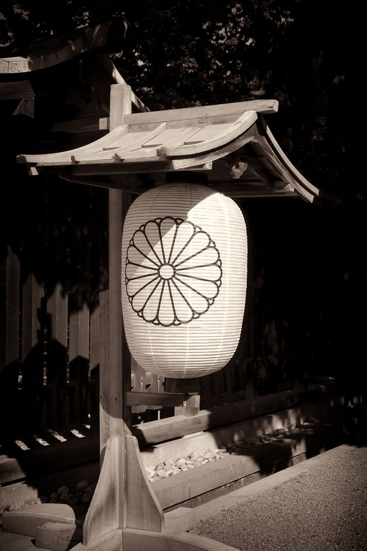 Japanese Lantern (Could be the Japanese Emperor's, dues to that Chrysanthemum Imperial Seal emblem, the flower crest of the Japanese Emperor.)