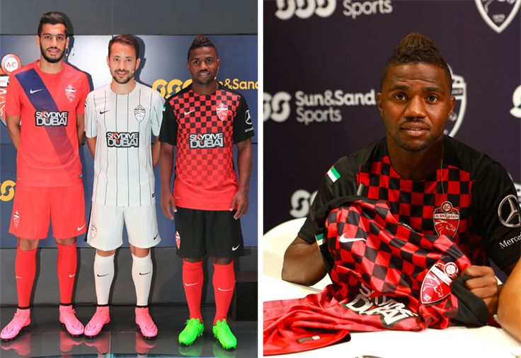 Al Ahli Dubai FC - Jerseys 2015/16