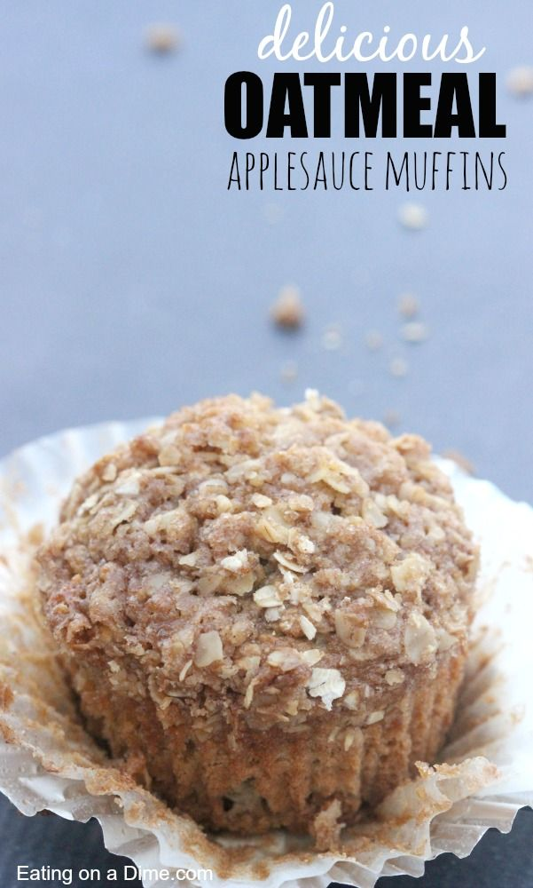 Looking for homemade muffins? Try these delicious oatmeal applesauce muffins that the kids will love.