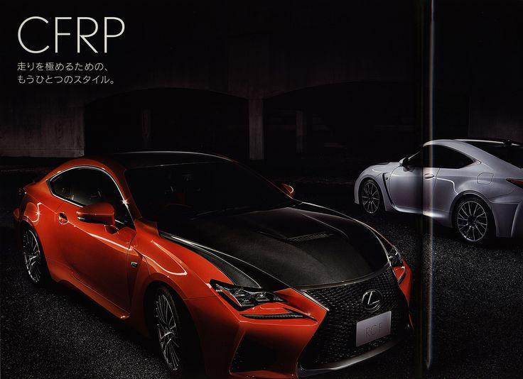 https://flic.kr/p/Sq2bRJ   Lexus RC F; 2014_3  (Japan)