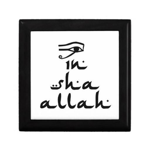 how to say god willing in arabic