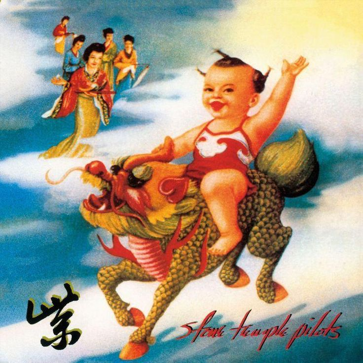 Stone Temple Pilots - Purple Vinyl Record