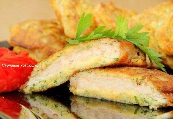 Отбивные из куриного филе с сырной начинкой - Перчинка хозяюшка