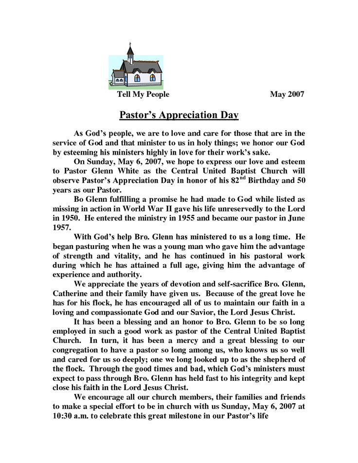 pastor anniversary invitation letter