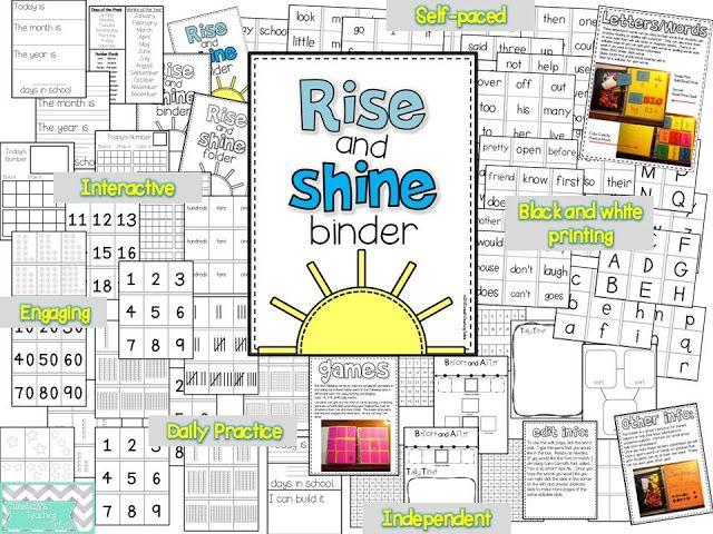 Rise and Shine Binder - Tunstall's Teaching Tidbits