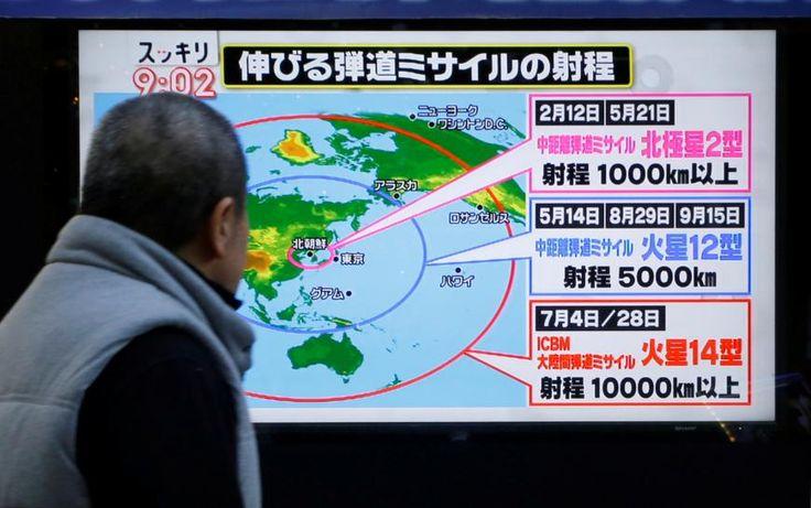 北朝鮮の弾道ミサイル、大気圏再突入技術は未確認=小野寺防衛相