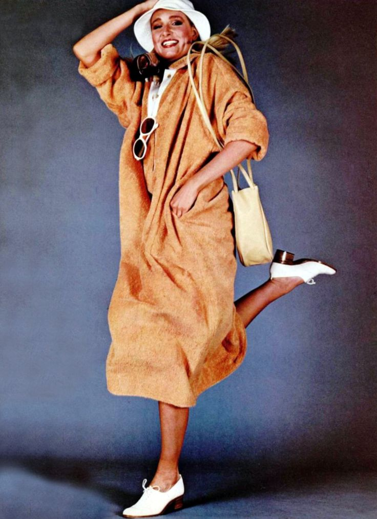 Sacs De La Bagagerie L 39 Officiel Magazine 1970s Seventies Fashion Fall Winter Pinterest