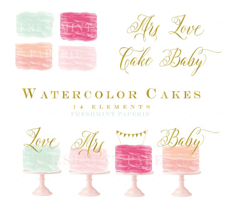 watercolor cake clipart set by freshmint paperie on @creativemarket