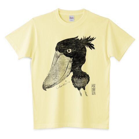 嘴廣鸛 ハシビロコウ でか頭 俯瞰の図   デザインTシャツ通販 T-SHIRTS TRINITY(Tシャツトリニティ)