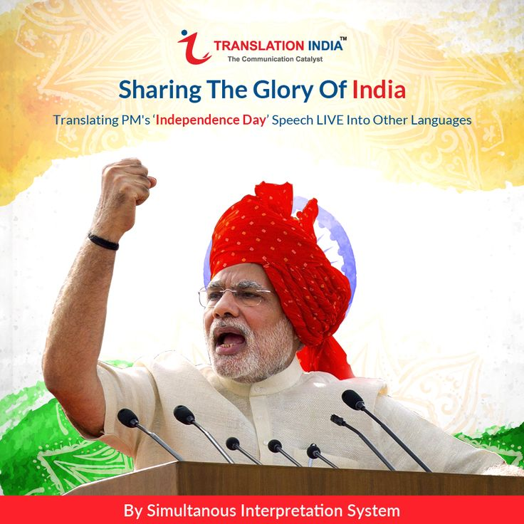 Sharing the glory of #India: Translating PM's 'Independence Day' speech #LIVE into other languages by Simultaneous Interpretation System.  #LiveSpeech #PM #PMModi #NarendraModi #IndependenceDay #IndependenceDaySpeech #SimultaneousInterpretationSystem #TranslationIndia