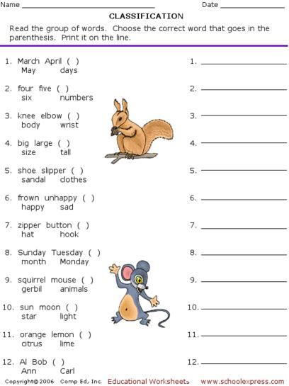 17 Best images about Teaching Vocabulary on Pinterest   English ...