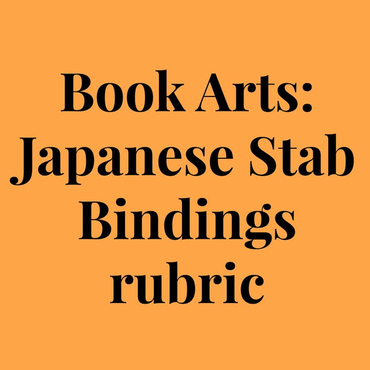 Book Cover Design Rubric ~ Best images about bookbinding teaching kids on