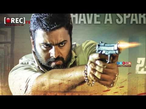 Nara Rohit Appatlo Okadundevadu poster stills II latest tollywood photo gallery