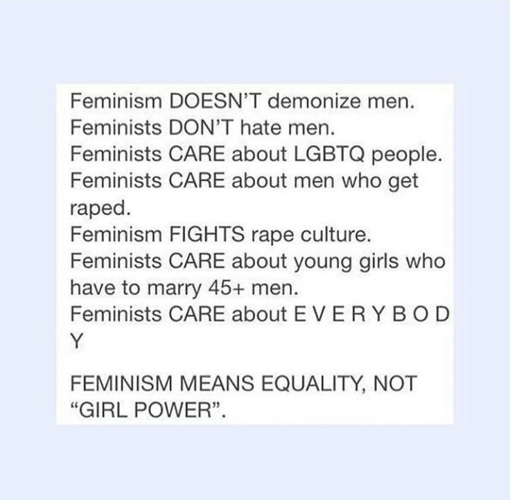 It means equality, yes, but it also means girl power. Females just want equality.