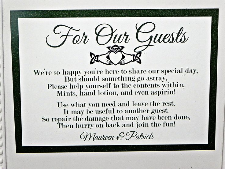 Printable Sign Wedding Bathroom Basket Sign Claddagh Via Etsy