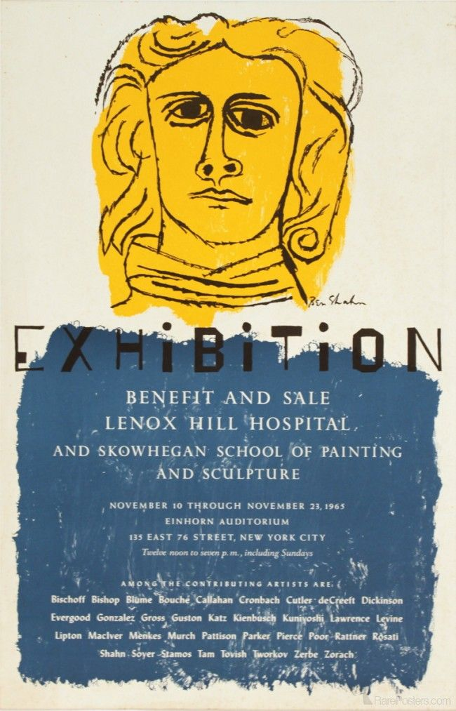 Ben Shahn- Lenox Hill Hospital Sale