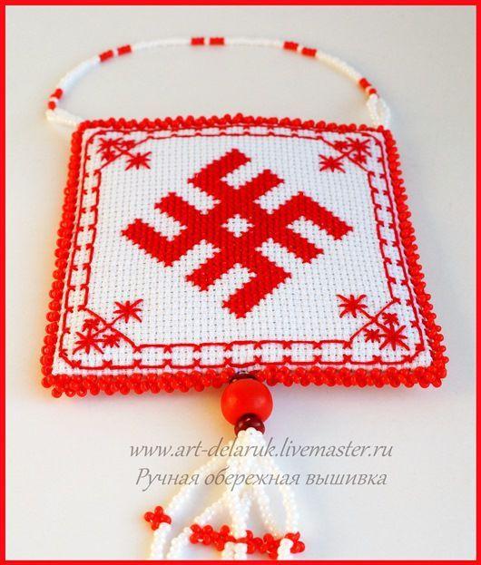 Купить Обереги с символом Сварога. - обереговая символика, обереги, оберег, славянский оберег, славянские символы