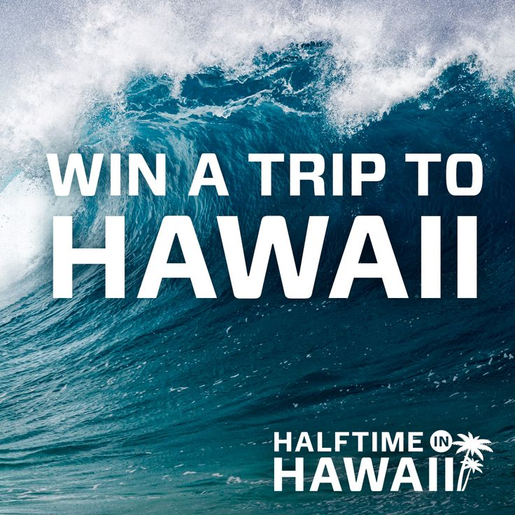 I entered the BYUtv Sports/BYU Sports Nation Halftime in Hawaii #giveaway for a chance to win a trip to the BYU vs. Hawaii game!